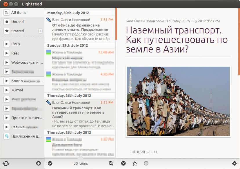 Lightread - rss читалка google reader