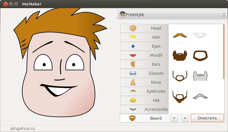 бесплатная программа для аватарки: