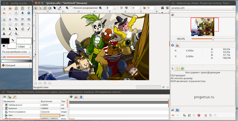 Synfig Studio на русском в Ubuntu Linux