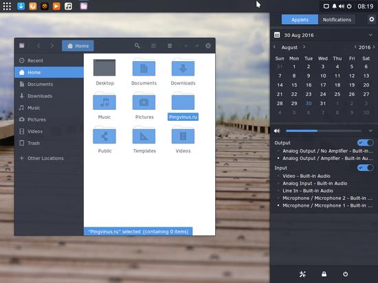 Дистрибутив Solus Linux