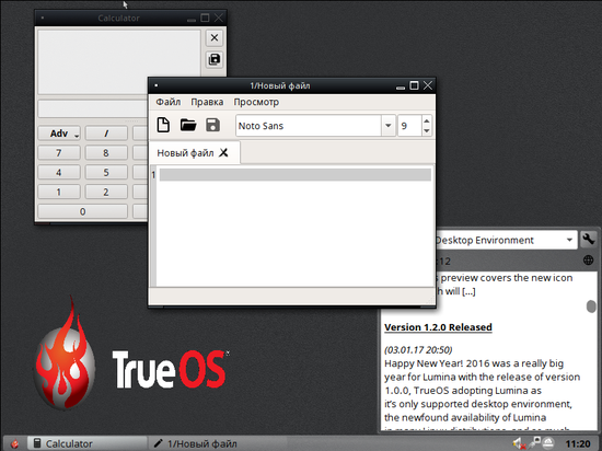 Дистрибутив TrueOS Linux