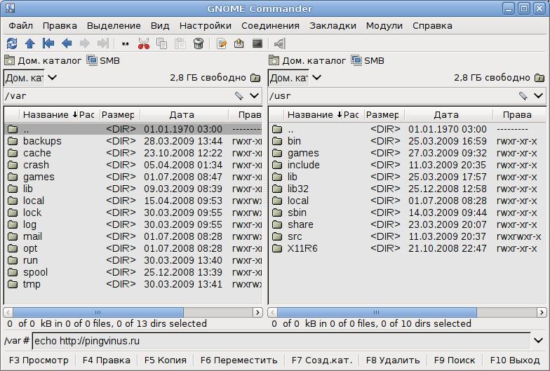 linux gnome cp1251 имена файлов: