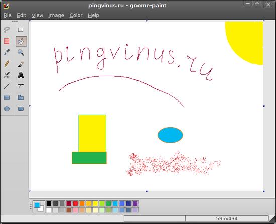 Gnome Paint