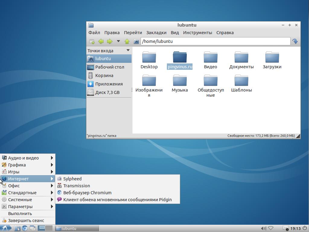 Lubuntu скачать торрент - фото 6