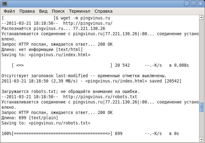 Brothersofteditor: useful download utility based on wget command line tool