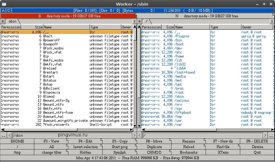 файловый менеджер для Linux - фото 3