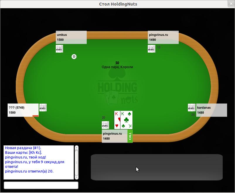 Играть В Покер С Компьютером Бесплатно Без Регистрации