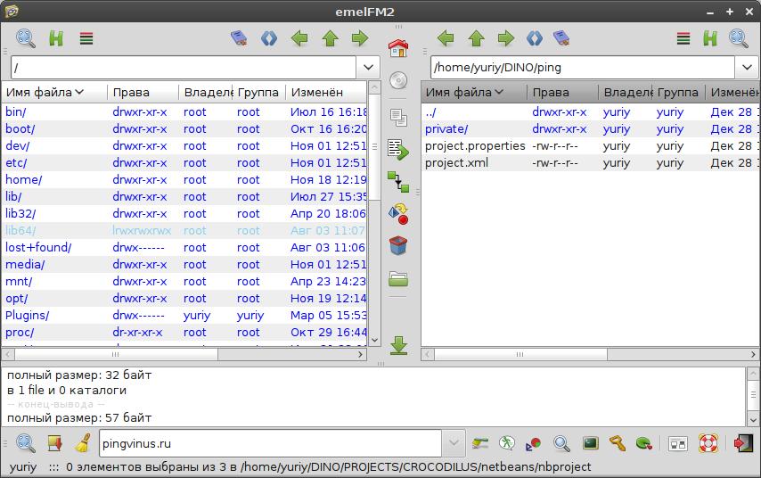 файловый менеджер для Linux - фото 11