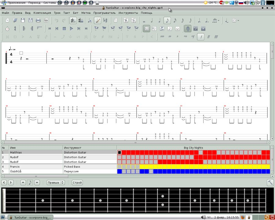 tuix gitar программа для