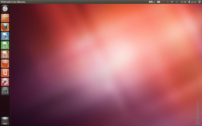Ubuntu первый запуск
