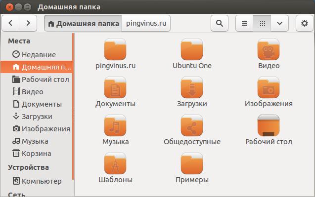 сбились иконки:
