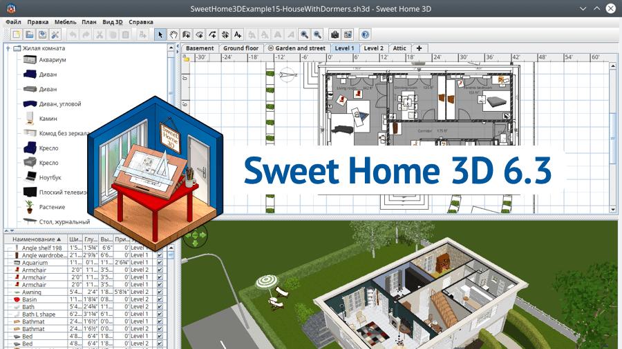 Релиз программы для дизайна интерьера Sweet Home 3D 6.3. Linux новости