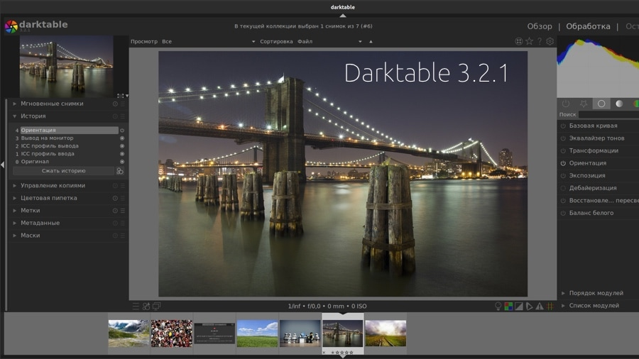 Darktable 3.2.1