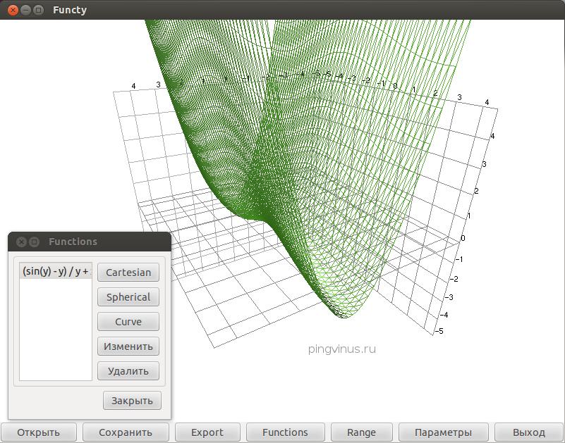 Скачать программа построение 3d графика скачать бесплатно программу электронный архив