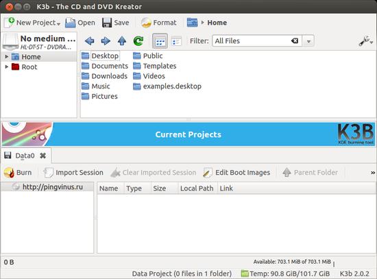 K3b - программа для записи дисков, скачать бесплатно