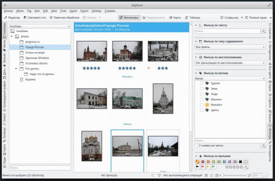 Скачать бесплатно программу создания аватара программа ubisoft скачать бесплатно