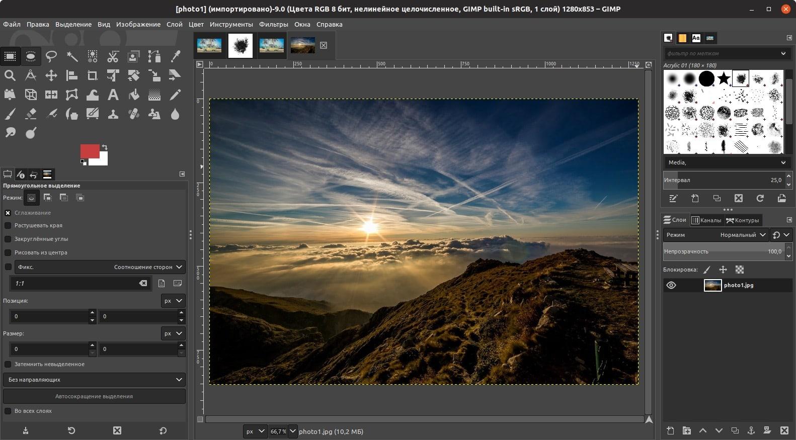 GIMP - растровый графический редактор для Linux, скачать бесплатно ...