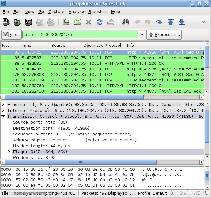 Сниффер Wireshark