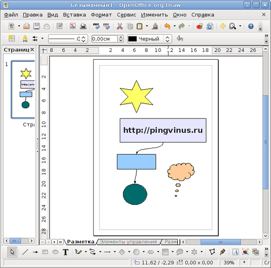 OpenOffice.org Draw