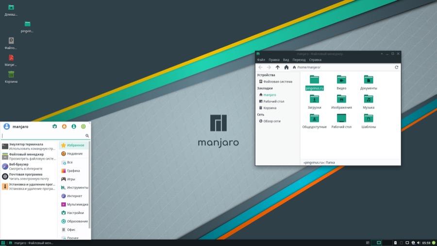Manjaro 18.0.4 Среда рабочего стола XFCE