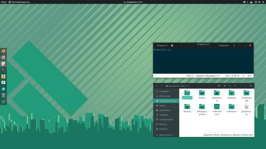 Manjaro 19.0: Среда рабочего стола GNOME
