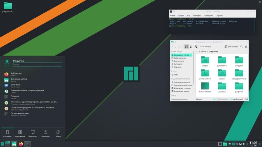 Manjaro 19.0: Среда KDE Plasma