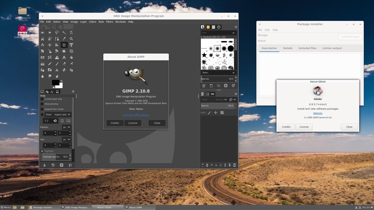 Debian 10.5 Buster: GIMP и GDebi