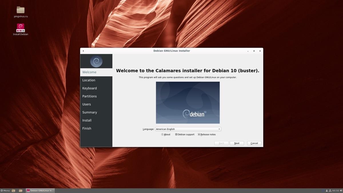 Debian 10.5 Buster: Установка