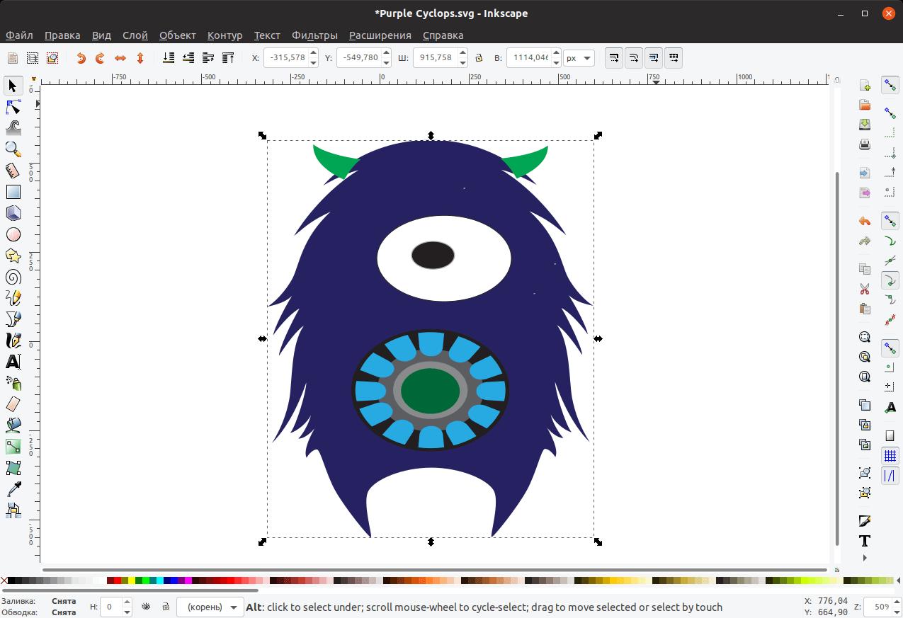 Inkscape 0.92 4 Dmg