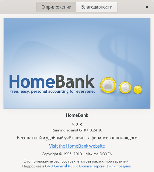Homebank 5.2.8 about