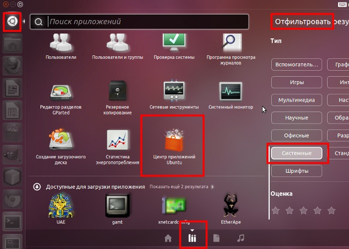 Программа для создания сайта ubuntu сайт регистрации компаний в каталоге