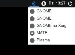 ArchLinux LightDM выбор среды рабочего стола
