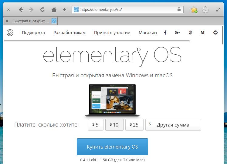 Обзор дистрибутива Elementary OS  Linux статьи